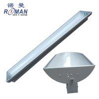 诺曼可调角度双管黑板灯教室灯1.2米LED黑板灯支架旋转T8双管支架
