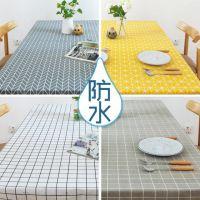 茶艺美甲桌布布艺棉麻小清新大学户外圆桌垫寝室长方形咖啡厅宿舍