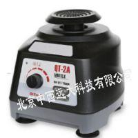 中西漩涡混合器QT35/QT-2升级款 型号:QT35/QT-2A库号:M387599