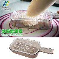 日本进口SANADA磨泥板 创意厨房小工具食物研磨器蔬果磨泥器