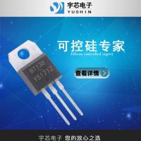 东莞宇芯电子有限公司