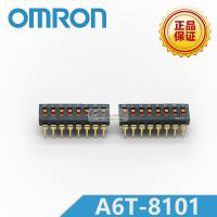 A6T-8101 滑动型DIP开关 欧姆龙/OMRON原装正品 千洲