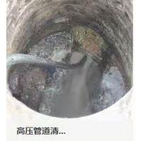 武汉管道疏通技术专业 武汉市政管道清淤资质齐全