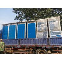 厂家销售青岛移动厕所;哪里有移动卫生间_品质保障欢迎选购