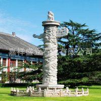 天然青石雕刻龙柱 单龙双龙九龙文化柱 广场寺庙龙柱子
