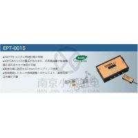 江苏总经销特价销售日本Futaba双叶电子EPT-001S温度传感器