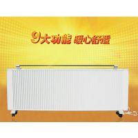 沈阳电暖器 碳纤维电暖器 生产厂家 报价 安装