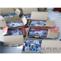 CE05-2A18-10PD-D厂家直销日本DDK连接器D/MS3102A28-16S