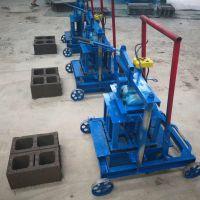 垣华2-45小型免托板空芯砖机 家用小型多功能移动砖机 免烧水泥砌块机