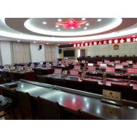 合肥 上海 杭州无纸化会议系统,峰火无纸化会议及会议扩声系统全力打造会议模式绿色时代