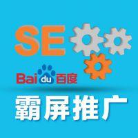 郑州网站字体排版的规则 赛憬科技网站制作