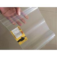 神农架艾珀耐特阳光板-胶衣瓦生产厂家-900型采光板-厂家直销-全国供应-型号齐全