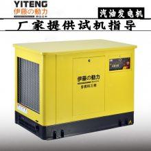 超静音进口30KW移动式汽油发电机