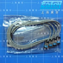 NPM H16真空感应器N510068525AA N510054834AA MTNS000434AA