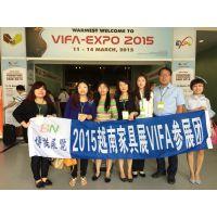 2019年第十二届越南国际家具及室内家居配件展VIFA