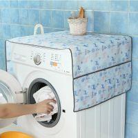 滚筒式收纳洗衣机罩防水防晒防尘罩家用上开全自动通用波轮防尘套