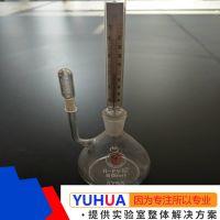 附温比重瓶玻璃比重瓶带温度计玻璃密度瓶实验室玻璃器皿25ML