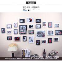 厂家直销仿实木照片墙黑白搭配 pvc客厅办公室相片墙相框墙