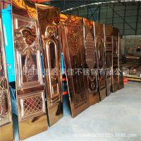 不锈钢 机加工 制品表面拉丝发黑处理 不锈钢拉丝镀铜装饰彩色板