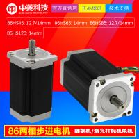 2018年深圳中菱86mm系列两相步进电机ZL86HS45静转矩3.5内置8线雕刻机送料机