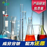 防指纹油 成分 液晶玻璃防指纹油 成分 成分分析 配方还原
