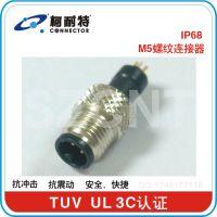 品牌柯耐特供应M5防水防尘连接器 接头插座 型号L102-M5-LT0301