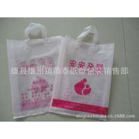 厂家供应北京塑料包装袋 pe  pp各种服装自封袋