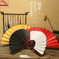 山越加牢绢布扇子青花瓷中国风舞蹈扇子易开合男女折扇古风空白扇