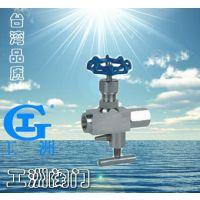 多功能针型阀CJ123H型 微型针阀 工洲针型阀-台湾品质 耐用