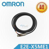 E2E-X5ME1 电容式接近开关 欧姆龙/OMRON原装正品 千洲