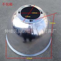 45度LED灯罩大功率LED工矿灯罩Φ420mm*H248mm内砂外光