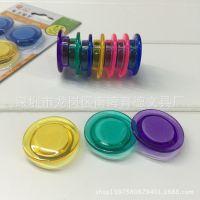 强力透明白板专用磁钉 黑板磁钉磁扣 彩色富强3010省力吸铁石磁条