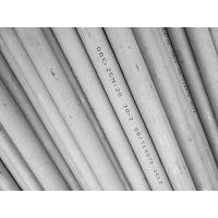 2520不锈钢管