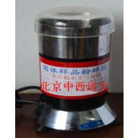 中西dyp 固体样品粉碎机 型号:KH055-XA-1库号:M45443
