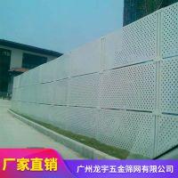 斗门区市政道冲孔路围挡 惠州冲孔围栏 厂家供应