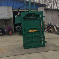 立式40吨中草药打包机 自动推包节约人力 普航半自动大油桶压扁机定做