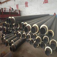 云南省德宏,玻璃钢耐高温保温管厂家,聚乙烯夹克管施工特点