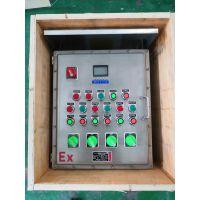 BXK58-304不锈钢防爆防腐控制箱厂家-防爆控制柜哪家好