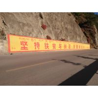 专注曲靖市墙体广告制作去包容世界的不完美