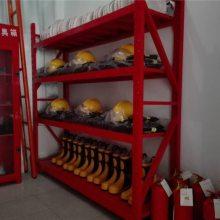 南乐微型消防站-微型消防站设备价格-安濮消防(推荐商家)