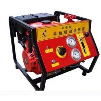 移动式便携式手抬机动消防泵 汽油吸水泵消防泵厂家直销