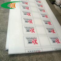 厂家生产乳白色PP板 10*1000*2000mm食品级聚丙烯板来图定制加工