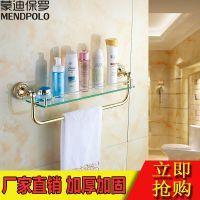 玻璃置物架 毛巾架 金色双层 化妆品架 浴室挂件 卫生间仿古壁挂
