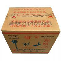 牛栏山陈酿42度500ML12瓶 北京二锅头特价整箱包邮物流