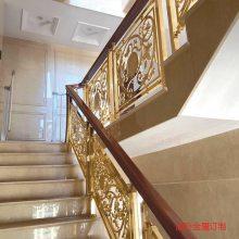 报价工程铝艺楼梯护栏价格售楼部装饰屏风厂家
