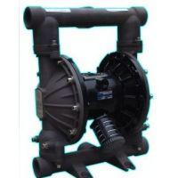 沙河气动隔膜泵 1寸 VA25型304不锈钢气动隔膜泵QBY3-65安全可靠