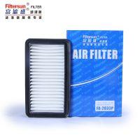 富滤盛/filtersun 长安铃木天语SX4空气滤清器 空气格 空气滤芯
