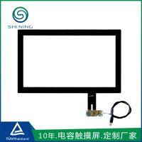 电梯按钮电容屏 北京触摸屏厂家定制显示器触控屏