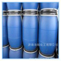 厂家供应高品质甲基硅酸钠 有机硅防水剂
