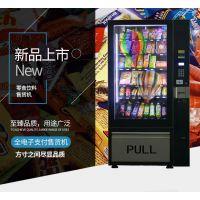 lcd智能屏自动售货机-附带播放功能